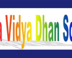 Kanya Vidya Dhan Application Form Pdf 2015